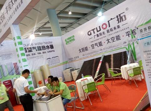 空氣能熱水器品牌