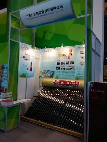 太陽能熱水器品牌