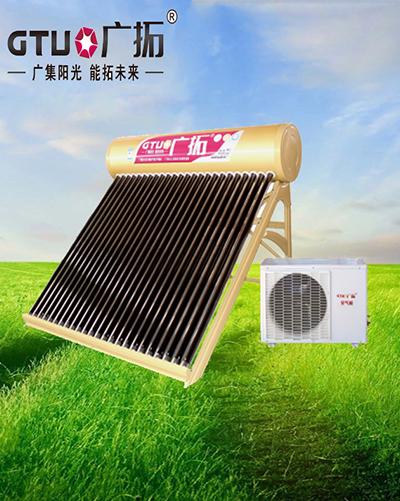廣拓太空能熱水器