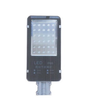 LED路燈燈具