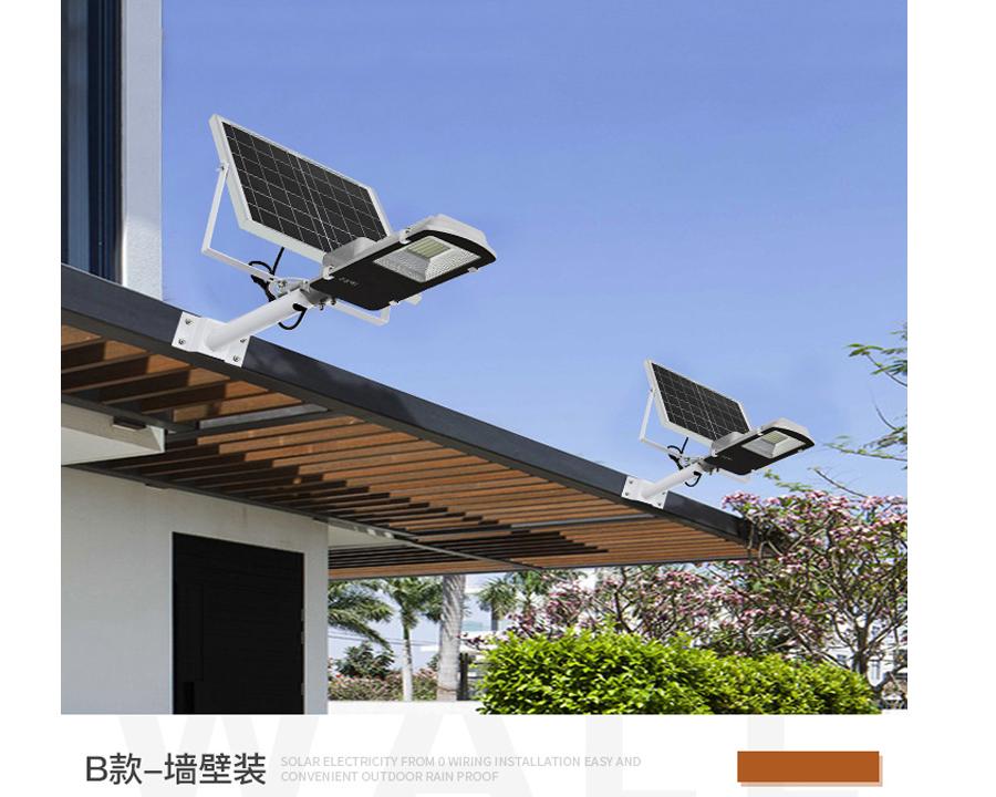壁掛式太陽能路燈廠家