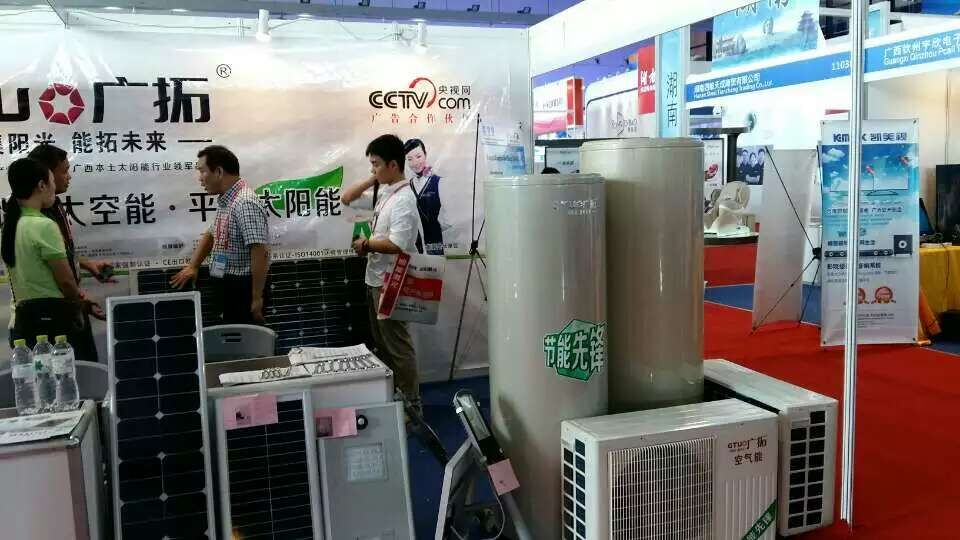 空氣能熱水器