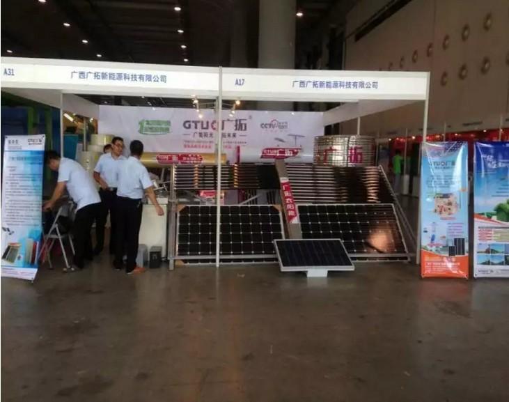 廣西太陽能發電系統
