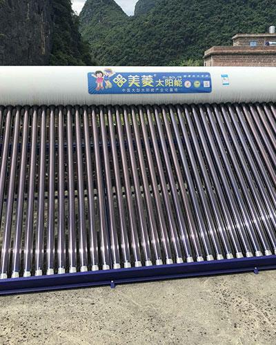 美菱太陽能熱水器