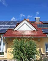 居民分布式光伏發電系統