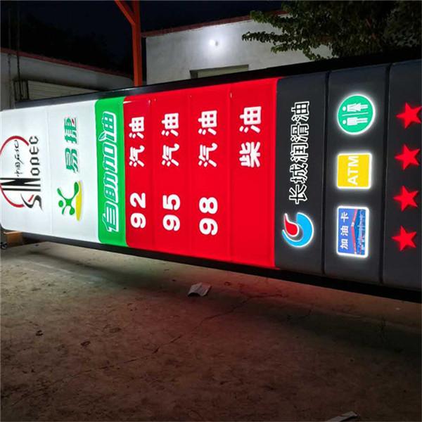 加油广告牌排孔设计及布线技巧介绍。