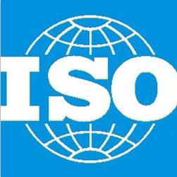 煙臺ISO體系認證代辦價格