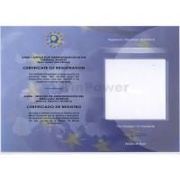 注冊歐盟商標
