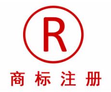 煙臺商標申請公司