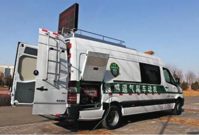 移動式機動車尾氣遙感監測系統
