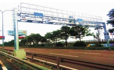 北京固定式機動車尾氣遙感檢測系統