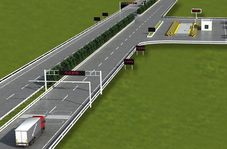 道路稱重系統解決方案