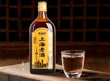 老紹坊上海老酒