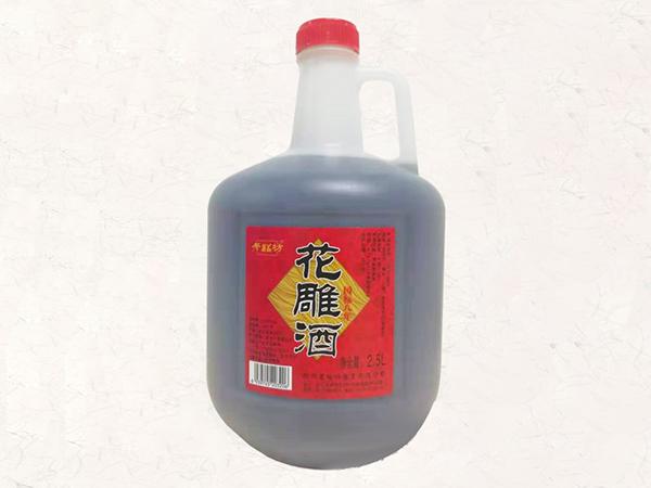 老紹坊花雕酒八年陳釀2.5L