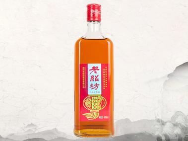 老紹坊黃酒六年陳紅紅火火