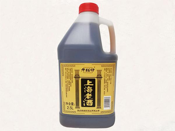 老紹坊上海老酒2.5L