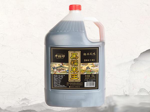 老紹坊黃酒5L黑糯米王