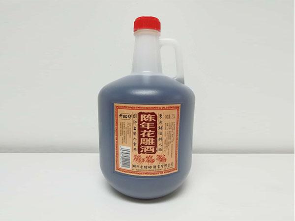 陳年花雕酒2.5L
