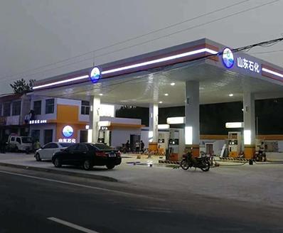 加油站装修建设公司