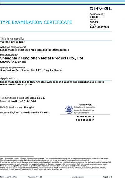 挪威德勞DNV-GL船級社工廠認可證書