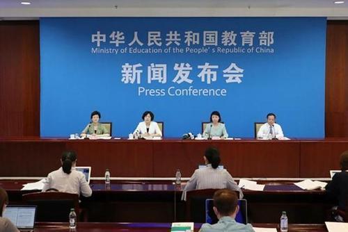 教育部黨組:扎實推進教育高質量發展 加快建設教育強國