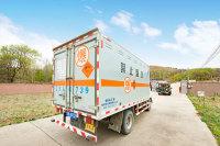 民爆器材专营及运输