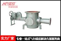 宿迁气力粉体输送泵