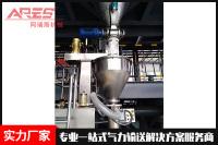 深圳正压气力输送设备