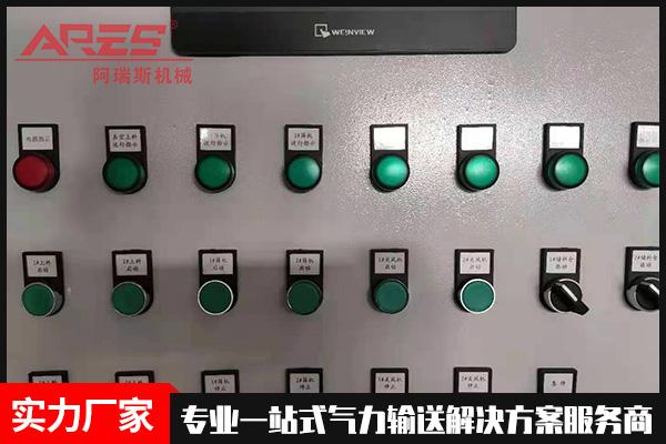 山西PLC综合控制柜