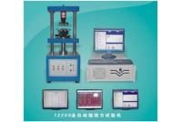 伺服系統全自動拔插力1220S(引張、壓縮)試驗機