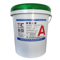 2603A液态环氧树脂