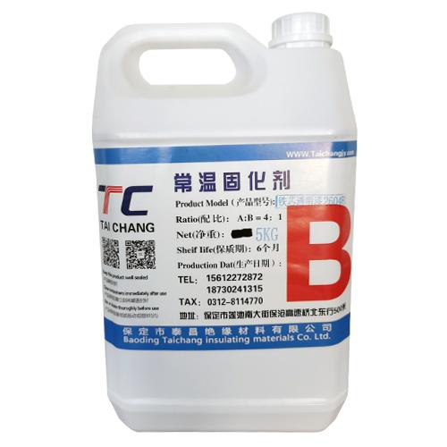 2603B液态环氧树脂