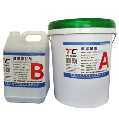 河北2603A/B液态环氧树脂