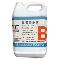 2601B铁芯涂料固化剂
