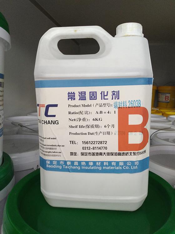 液态环氧树脂