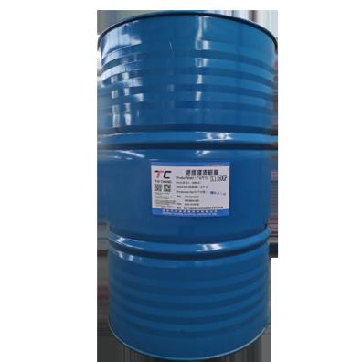 河北TC1150GP高压电机无溶剂绝缘浸渍树脂