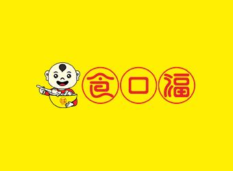食口福-云吞麺