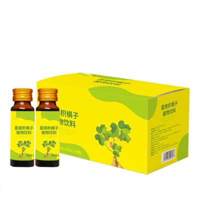 葛根枳梘植物饮品