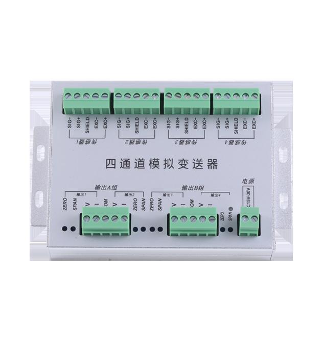 高頻模擬四通道變送器模擬FA01A-A4