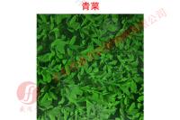 花紋板(青菜)