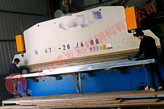 6.3米折彎機