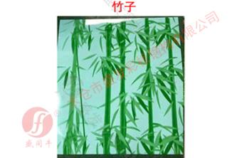 花紋板(竹子)