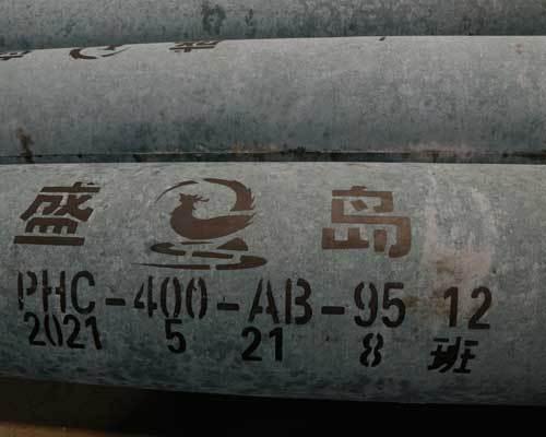 預制混凝土管柱