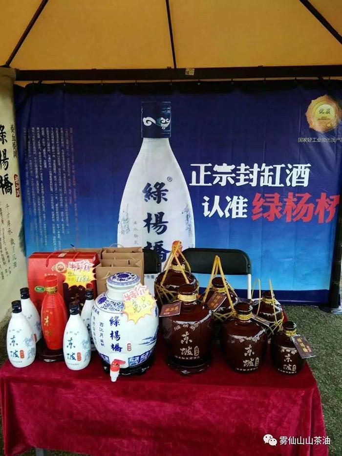 湖北茶油廠家