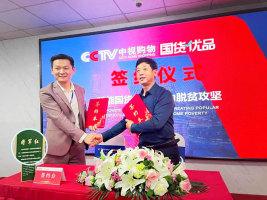 2021年3月CCTV簽約