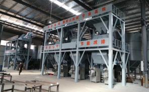 陕西金石聚能建材科技有限公司