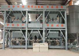 安徽干粉砂浆生产线(三连体)