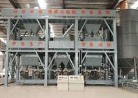 3萬噸干粉砂漿生產線