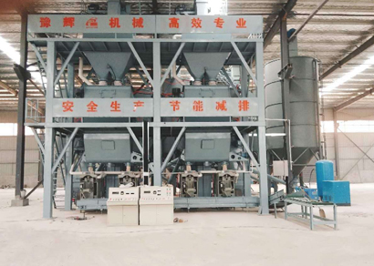 干粉砂浆生产线(二连体)