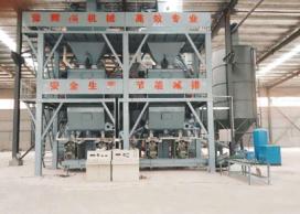 陕西干粉砂浆生产线(二连体)